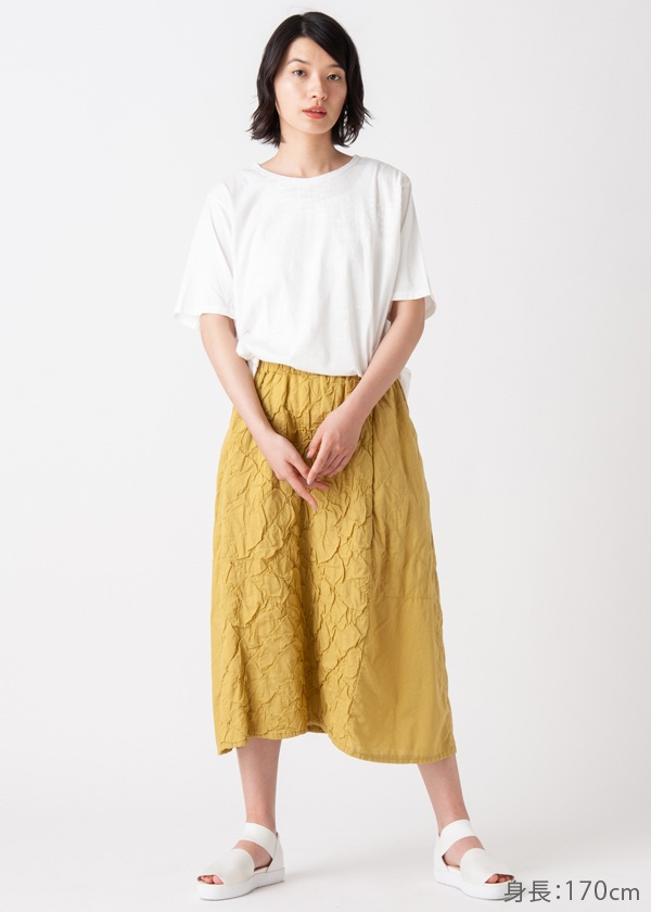 Plantation / キルトローン / スカート