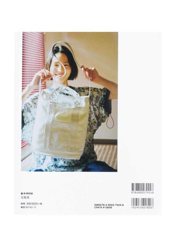ZUCCa / e-MOOK ZUCCa 2018:JOY / 本