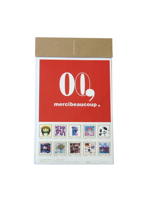 メルシーボークー、 / 10th記念切手 / 切手
