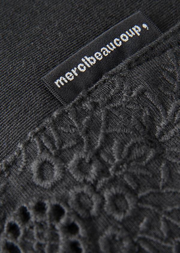 メルシーボークー、 / S B:ししゅうソー / パンツ