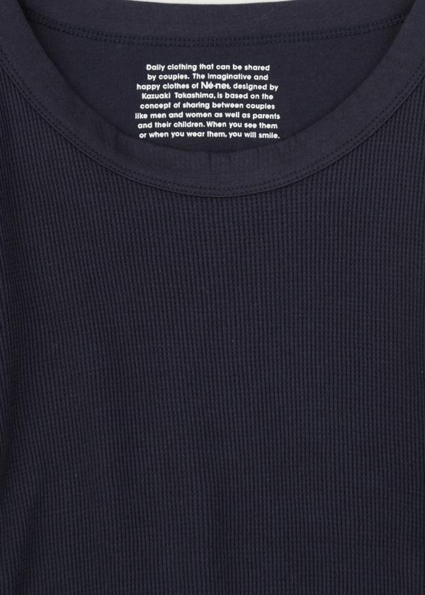 ネ・ネット / ワッフル T / Tシャツ