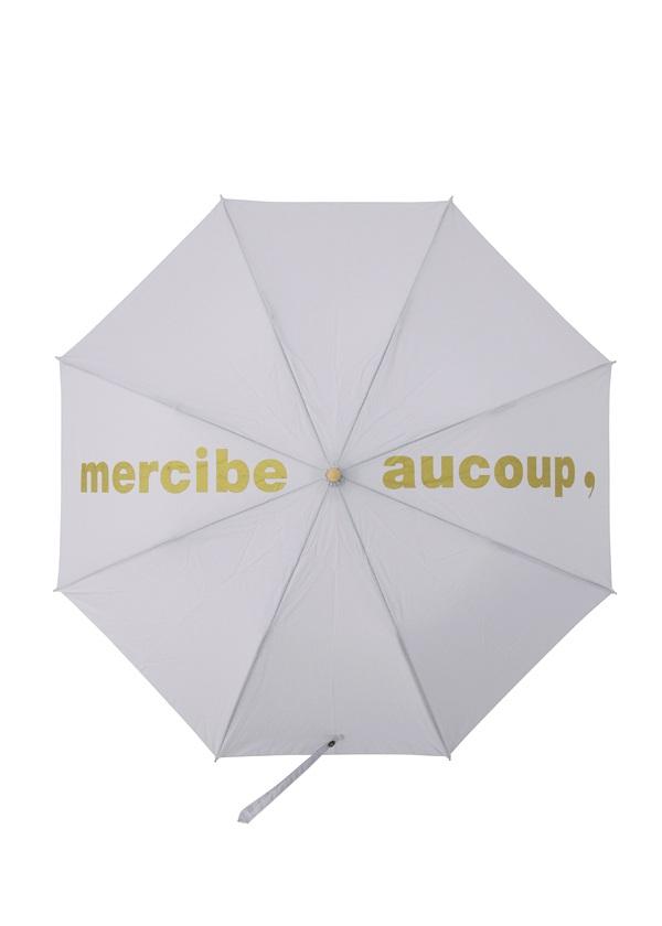 メルシーボークー、 / どっちも傘 / 傘