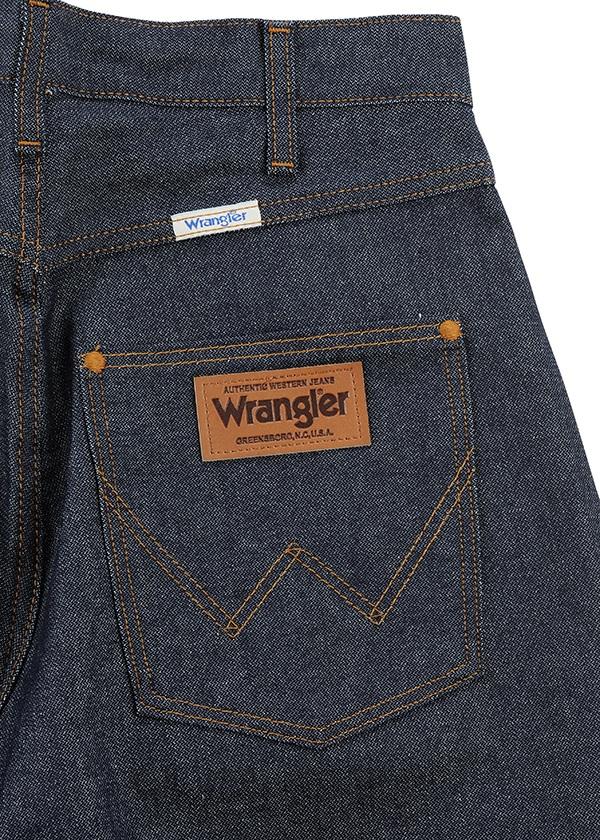 ネ・ネット / SP Wrangler BOTTOM / パンツ