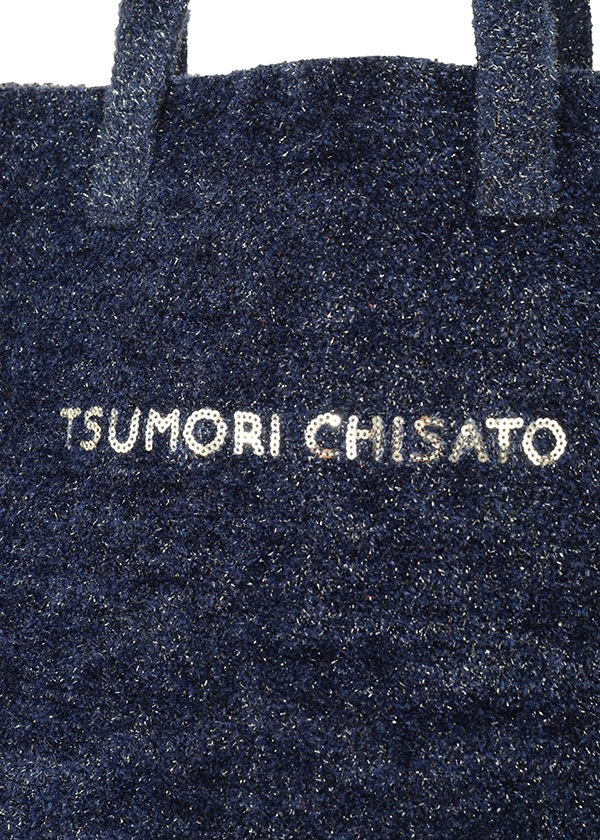 TSUMORI CHISATO / モールニットバッグ / バッグ