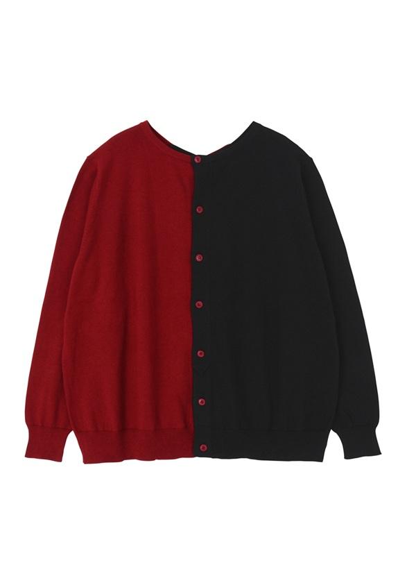 ネ・ネット / pickable knit forest 【right】 / カーディガン