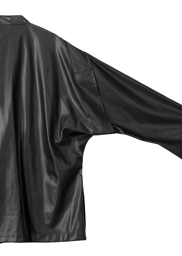 Haoli leather JK