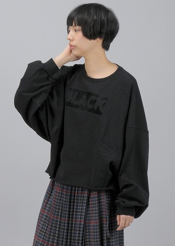 ネ・ネット / S ベロアロゴ裏毛 / トレーナー