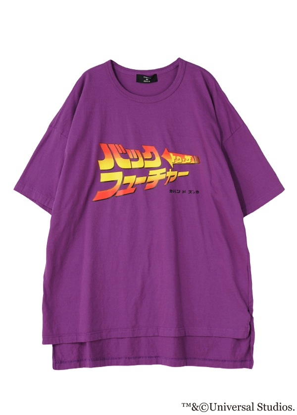 ZUCCa / メンズ 《BACK TO THE FUTURE × CABANE de ZUCCa》 【限定】 BTTF LOGO T / Tシャツ パープル