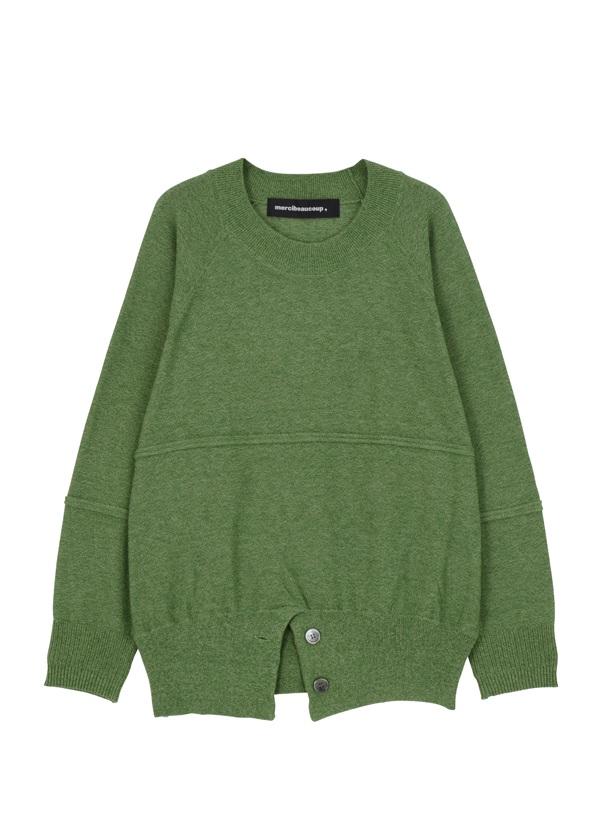B:メルニット グリーン