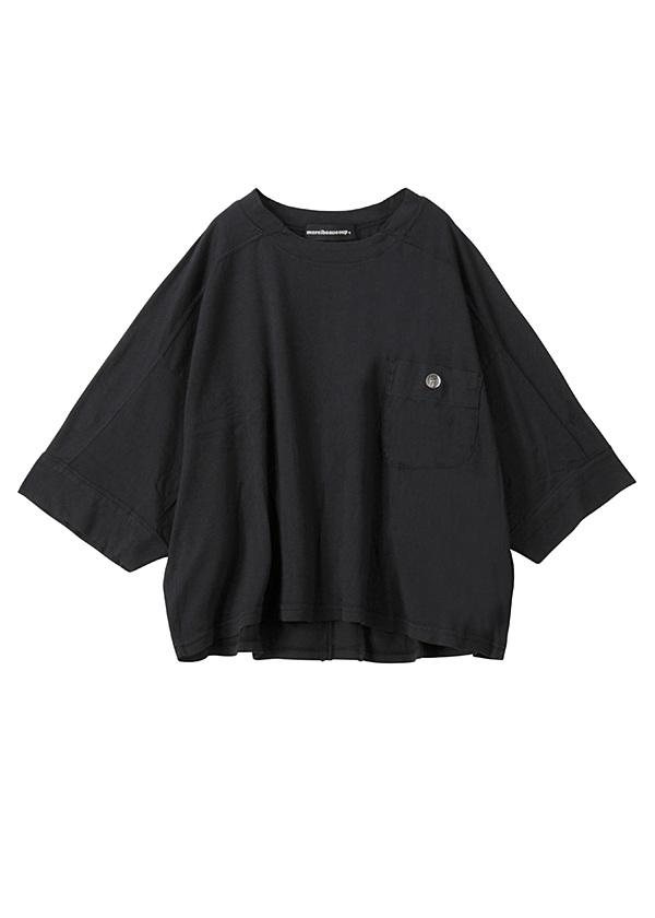 【SALE】メルシーボークー、 / S B:ナツソー / カットソー 黒
