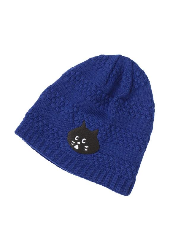 にゃーボーダーニット帽 / ニット帽 ブルー