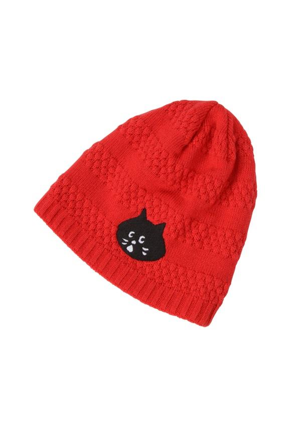にゃーボーダーニット帽 / ニット帽 朱赤