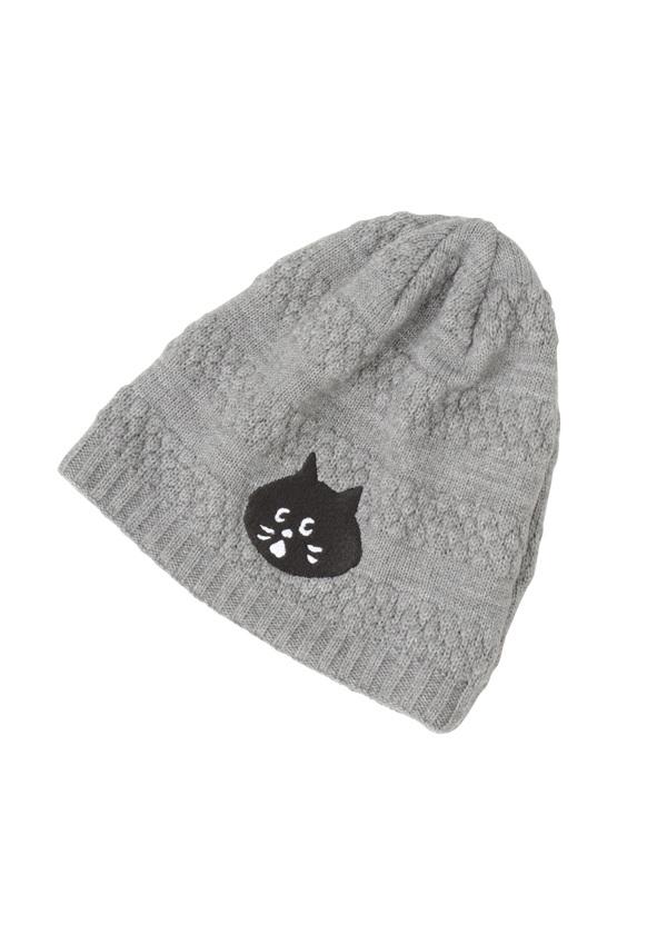 にゃーボーダーニット帽 / ニット帽 グレー