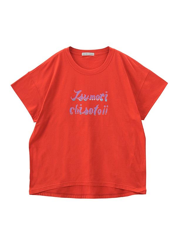 TSUMORI CHISATO / 【WEB限定】 TCロゴT / Tシャツ 朱赤