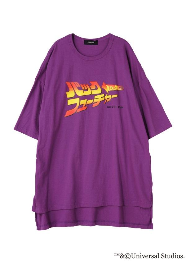 ZUCCa / 《BACK TO THE FUTURE × CABANE de ZUCCa》 【限定】 BTTF LOGO T / Tシャツ パープル