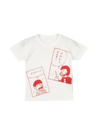 メルシーボークー、 / キッズ S:メルシーざんすティー / Tシャツ