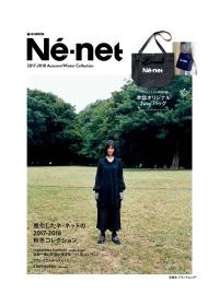 ネ・ネット / ネ・ネットMOOK�K / 本