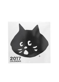 にゃー / にゃーウォールカレンダー2017 / カレンダー