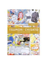TSUMORI CHISATO / MOOK�{ / �{