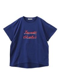 TSUMORI CHISATO / TCロゴT / Tシャツ