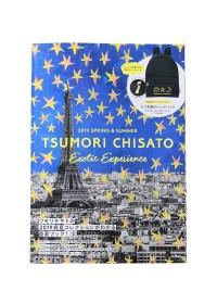 TSUMORI CHISATO / MOOK本 / 雑貨