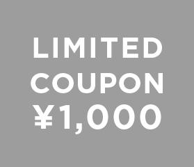 """【HUMOR限定】今だけ使える """"1,000円クーポン"""""""