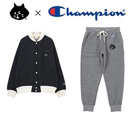 にゃー × Champion スペシャルコラボアイテム 先行予約会スタート!Wポイントプレゼント!