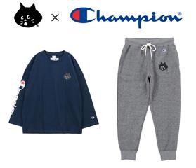 にゃー × Champion スペシャルコラボアイテム 発売!