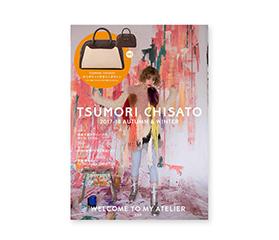 TSUMORI CHISATO ブランドムック発売