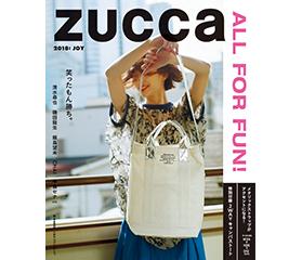e-MOOK ZUCCa 2018:JOY発売