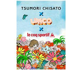 TSUMORI CHISATO × UNICO × lecoq sportif 発売!