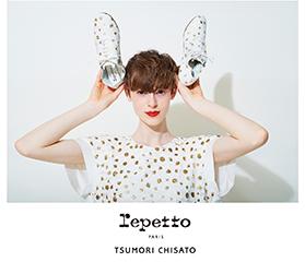 Repetto × TSUMORI CHISATO