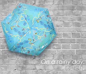 「アトラクションレイニー」発売!On a rainy day.雨の日には。