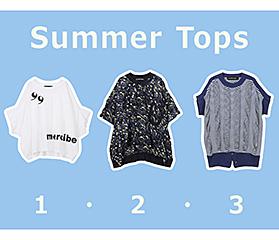 夏のトップス、1・2・3