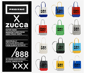 FREITAG × ZUCCa 限定バッグ「F261 MAURICE」が登場!