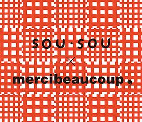 SOU・SOU x mercibeaucoup, 発売!