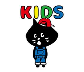 にゃー KIDS