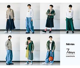 7days 着まわしLESSON- part.02 -