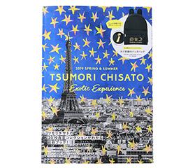 TSUMORI CHISATO 2019 SPRING&SUMMER BRAND MOOK 発売!