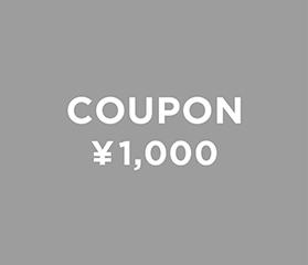 """HUMOR 新規入会キャンペーン """"1000円クーポン"""" プレゼント!"""