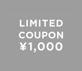 """【HUMOR限定】今だけ使える """"1,000円クーポン""""プレゼント"""