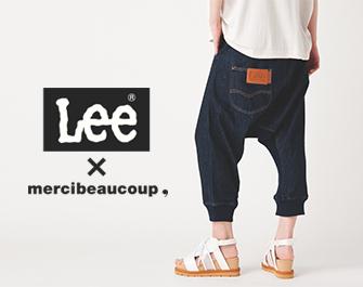 Lee × mercibeaucoup, 追加予約受付中