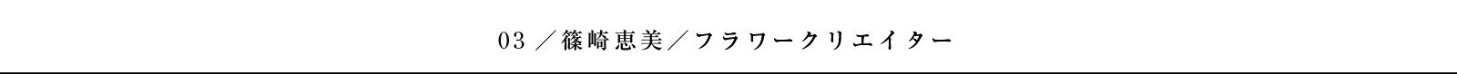 ts2_btn3