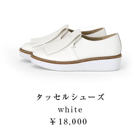 ts2_white