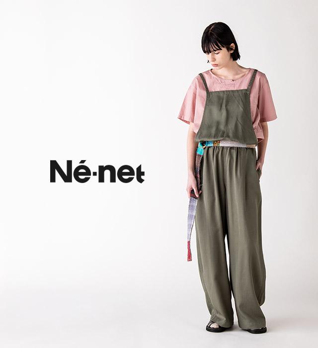 Ne-net